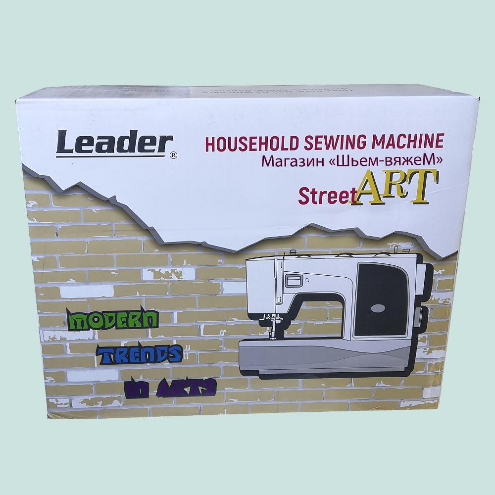 Упаковка Leader SreetArt 55