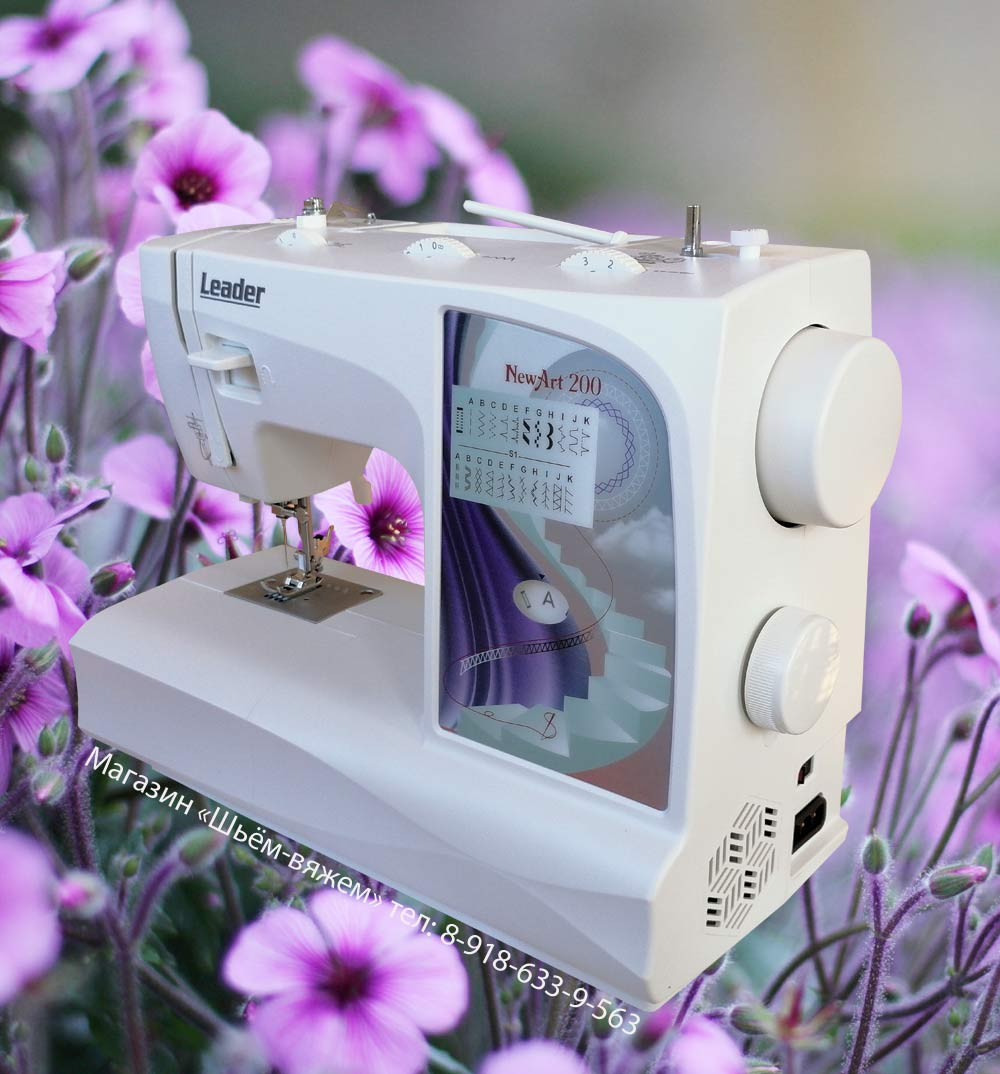 LEADER-NewArt-200-машина-швейная