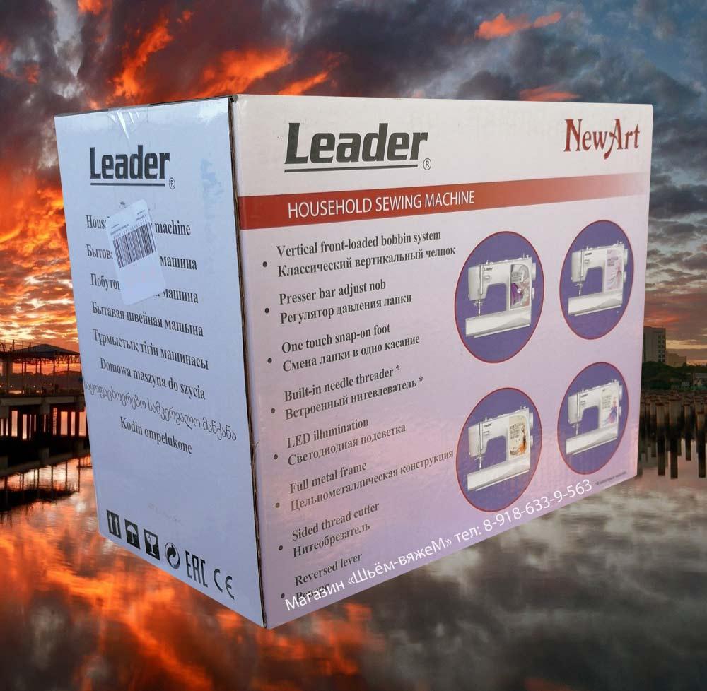 Leader-NewArt-200-упаковка-швейной-машины