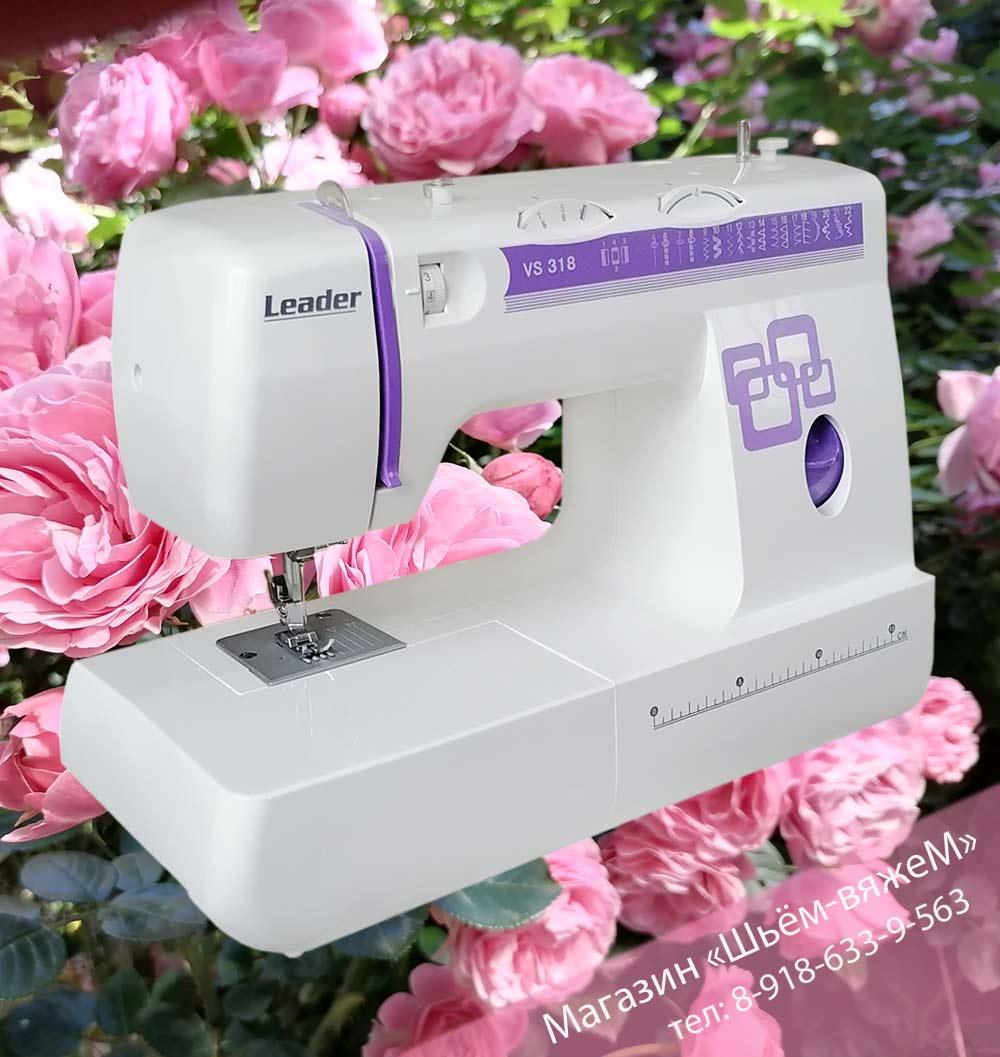 Leader-VS-318-швейная-машина