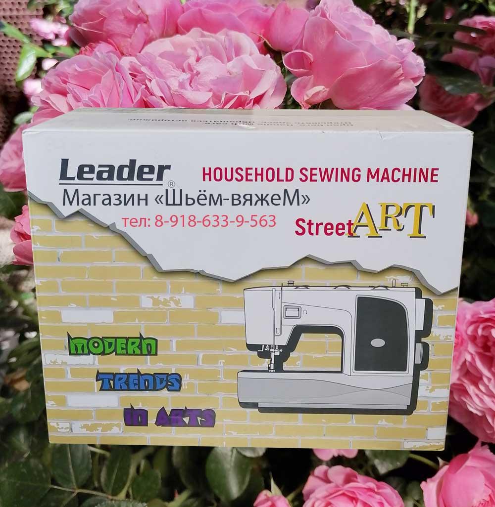 Швейная машина LEADER StreetArt 255 упаковка