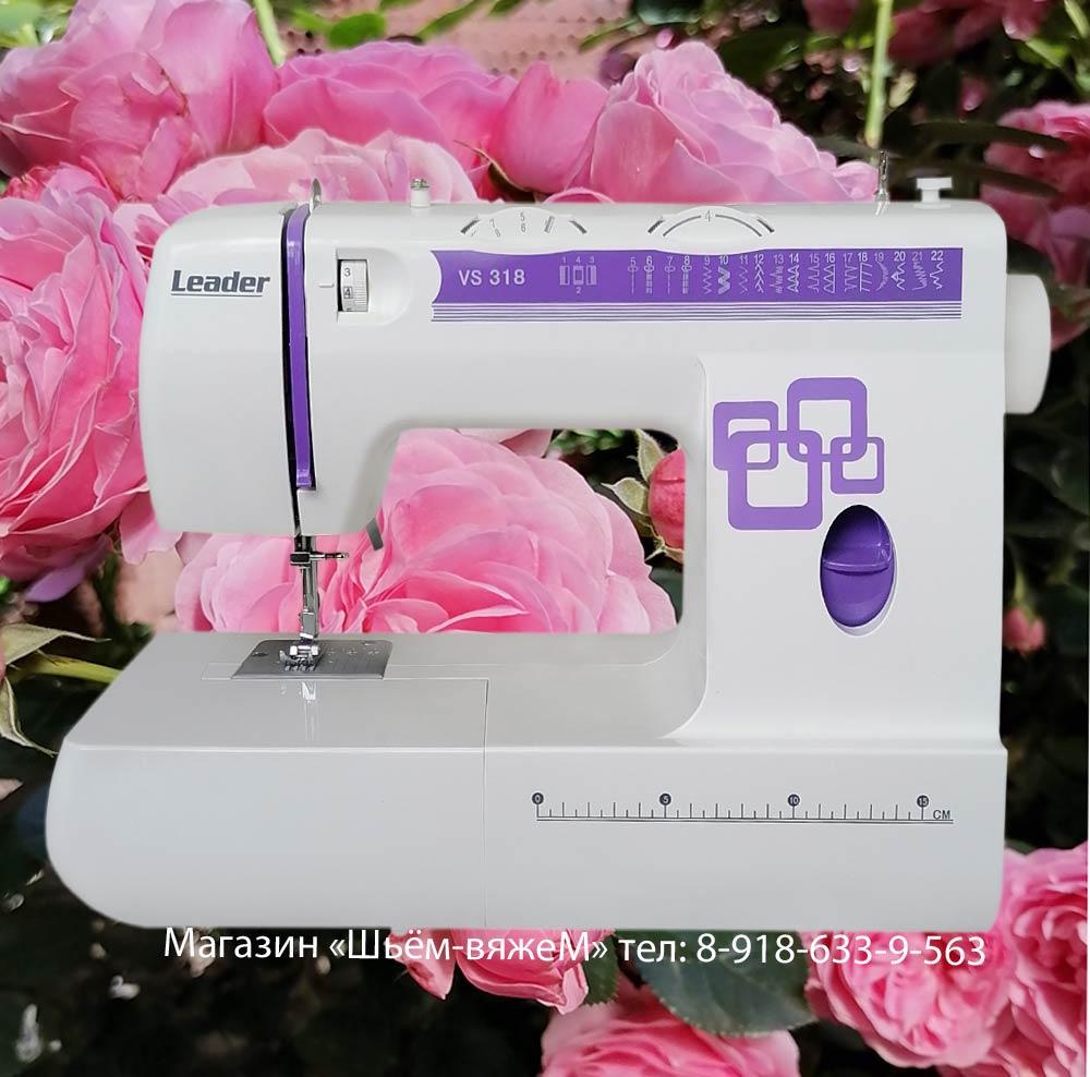 швейная-машина-LEADER-VS-318